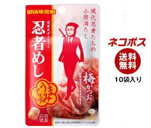 【全国送料無料】【ネコポス】 UHA味覚糖 忍者めし (梅かつお) 20g×10袋入