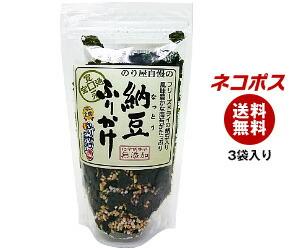 【全国送料無料】【ネコポス】 通宝海苔 納豆ふりかけ 40g×3袋入