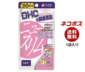 【全国送料無料】【ネコポス】 DHC ニュースリム 20日分 80粒×1袋入