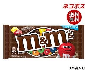 【全国送料無料】【ネコポス】 マースジャパン M&M'S(エム&エムズ) ミルクチョコレートシングル 40g×12袋入