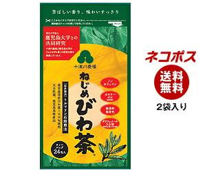 【全国送料無料】【ネコポス】 十津川農場 ねじめびわ茶24 (2gティーバッグ 24包入) 24P×2袋入