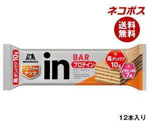 【全国送料無料】【ネコポス】 森永製菓 inバー プロテイン ナッツ 12本入