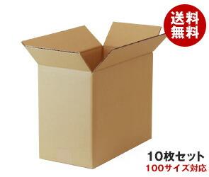 【送料無料】ダンボール箱(段ボール箱) 10枚セット (外寸369mm×189mm×288mm K6)※北海道・沖縄・離島は別途送料が必要。
