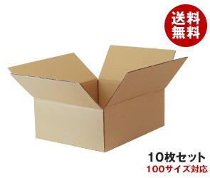 【送料無料】ダンボール箱(段ボール箱) 10枚セット (外寸428mm×338mm×170mm K6)※北海道・沖縄・離島は別途送料が必要。