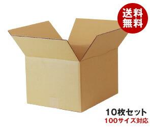 【送料無料】ダンボール箱(段ボール箱) 10枚セット (外寸360mm×300mm×230mm K5)※北海道・沖縄・離島は別途送料が必要。