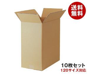 【送料無料】ダンボール箱(段ボール箱) 10枚セット (外寸433mm×233mm×460mm K6)※北海道・沖縄・離島は別途送料が必要。