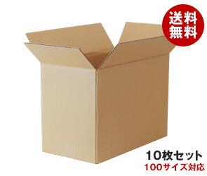 【送料無料】ダンボール箱(段ボール箱) 10枚セット (外寸433mm×233mm×310mm K6)※北海道・沖縄・離島は別途送料が必要。