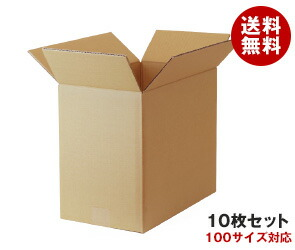 【送料無料】ダンボール箱(段ボール箱) 10枚セット (外寸403mm×233mm×340mm K6)※北海道・沖縄・離島は別途送料が必要。