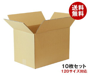【送料無料】ダンボール箱(段ボール箱) 10枚セット (外寸423mm×293mm×305mm K6)※北海道・沖縄・離島は別途送料が必要。