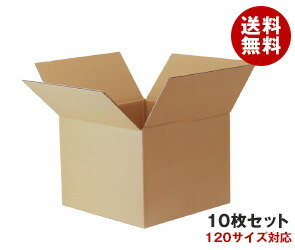 【送料無料】ダンボール箱(段ボール箱) 10枚セット (外寸363mm×363mm×289mm K6)※北海道・沖縄・離島は別途送料が必要。