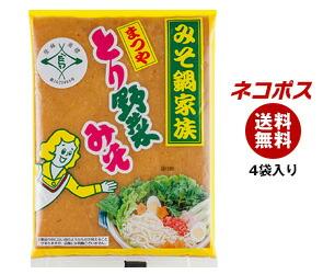 【全国送料無料】【ネコポス】 まつや とり野菜みそ 200g×4袋入