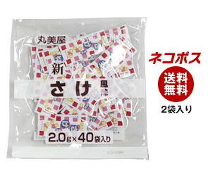 【全国送料無料】【ネコポス】 丸美屋 新特ふり さけ風味 80g(2.0g×40袋)×2袋入