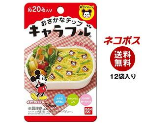 【全国送料無料】【ネコポス】 バンダイ キャラフル ミッキーマウス 2.8g×12袋入