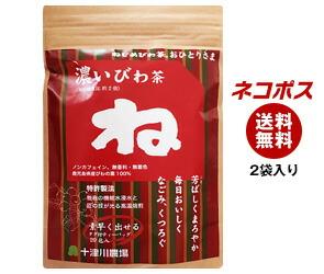 【全国送料無料】【ネコポス】 送料無料 十津川農場 ねじめびわ茶 おひとりさま20 40g(2g×20包)×2袋入