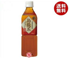 【送料無料】 富永貿易 神戸茶房 烏龍茶 500mlペットボトル×24本入