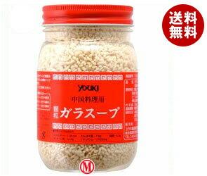 【送料無料】 ユウキ食品 ガラスープ 250g瓶×12本入※北海道・沖縄・離島は別途送料が必要。
