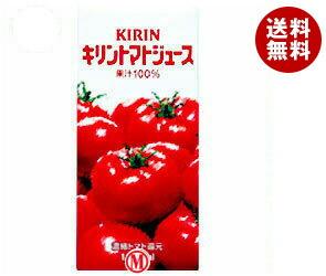 【送料無料】 キリン キリントマトジュース 1000ml紙パック ×12(6×2)本入※北海道・沖縄・離島は別途送料が必要。