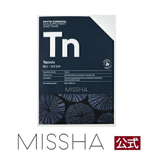 【ミシャ公式】ミシャ スキンシートマスク(Tn)