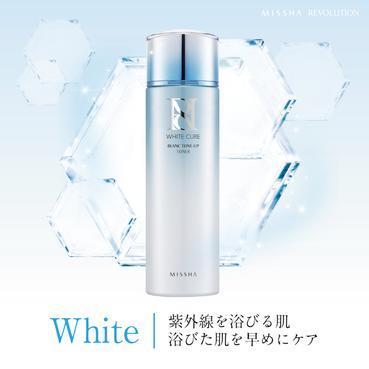 ミシャホワイト化粧水トナー乳液ローション