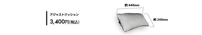 車中泊を上質にする車中泊用マットレス:J-Sleep アクティブ(W680)ミニバンやベッドキット・キャンピングカーで快適な睡眠♪マットレス 車中泊 軽量 コンパクト 快適 睡眠 グッズ キャンピングカー ベッドキット ヴォクシー ハイエース アルファード ヴェルファイア