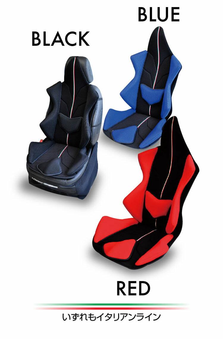 腰痛対策、骨盤の悩みに!自動車専用サポートクッション ドライブ 腰痛 骨盤 車 シートカバー ドライブ ギフト プレゼント ミッションプライズ スギウラクラフト スポーツカー レカロシート