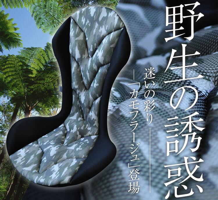 クッション チェア 車 シートカバー ドライブ カーシート REVERSPORT RS-1 骨盤 サポート ドライブ専用 高機能パット クッション 送料無料 車 カーシート ドライブ リバースポルト 腰痛 矯正 座椅子 プリウス アルファード