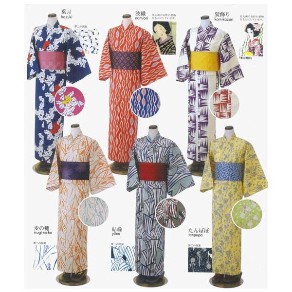 https://image.rakuten.co.jp/misugido/cabinet/yukata-china/yu-iyumeji001a.jpg