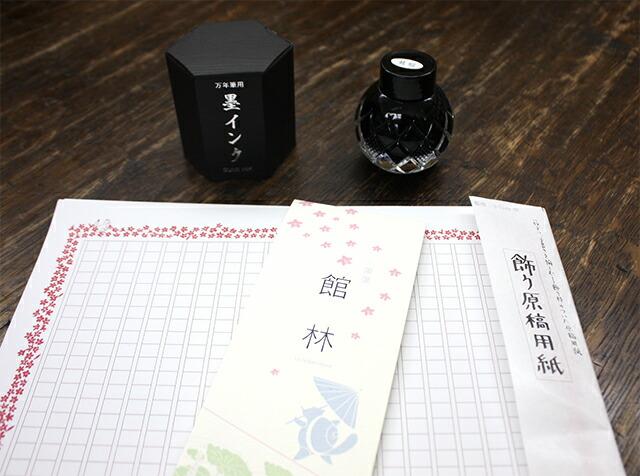 三田三昭堂のオリジナル文房具