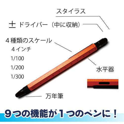 ツールペン 名入れ無料