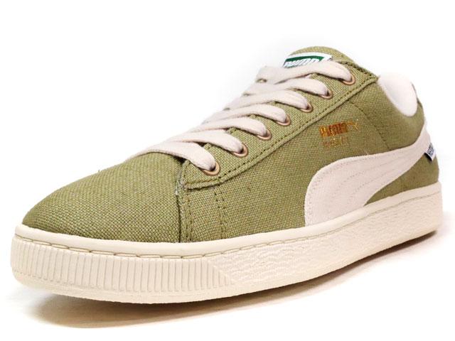 Puma Hemp Shoes Online Shop, UP TO 57% OFF