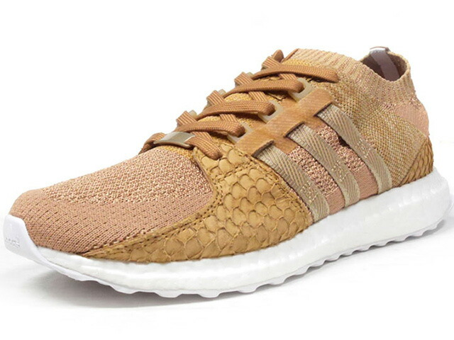 "adidas EQT SUPPORT ULT PK KINGPUSH ""BROWN PAPER BAG"" ""PUSHA T""  BGE/WHT (DB0181)"