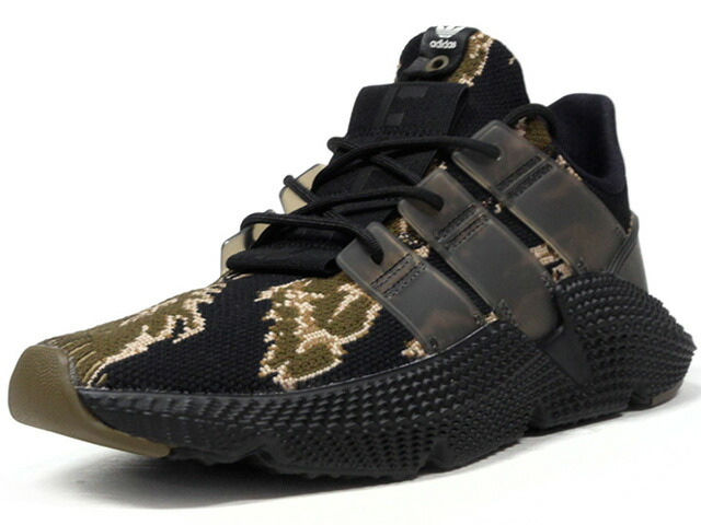 """adidas PROPHERE UNDFTD """"UNDEFEATED"""" """"LIMITED EDITION for CONSORTIUM""""  BLK/CAMO (AC8198)"""