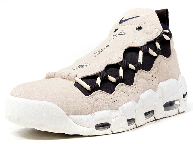 """NIKE AIR MORE MONEY QS """"GLOBAL CURRENCY PACK"""" """"LIMITED EDITION for NONFUTURE""""  BGE/BRN/O.WHT (AJ7383-800)"""