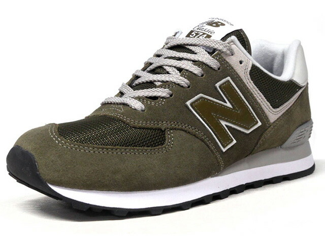 "new balance ML574 ""LIMITED EDITION""  EGO (ML574 EGO)"