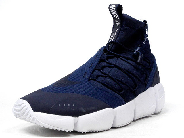 "NIKE AIR FOOTSCAPE MID UTILITY ""TOKYO"" ""LIMITED EDITION for NONFUTURE""  NVY/GRN/WHT (924455-400)"