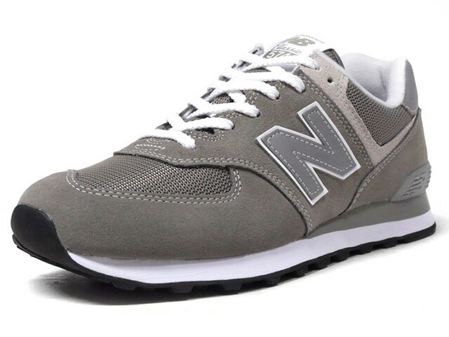 "new balance ML574 ""LIMITED EDITION""  EGG (ML574 EGG)"