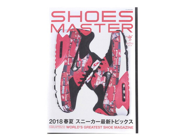 GOODS SHOES MASTER VOL.29 2018 SPRING/SUMMER   (shoes-master-29)