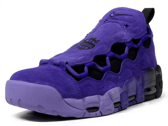 "NIKE AIR MORE MONEY PRPL QS ""COURT PURPLE"" ""LIMITED EDITION for NONFUTURE""  PPL/BLK (AQ2177-500)"