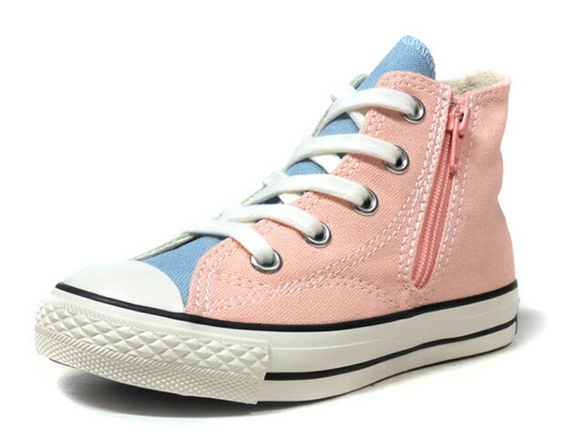 "CONVERSE CHILD ALL STAR N 70 Z HI ""LIMITED EDITION""  PNK/M.GRN/SAX/WHT/BLK (32713124)"