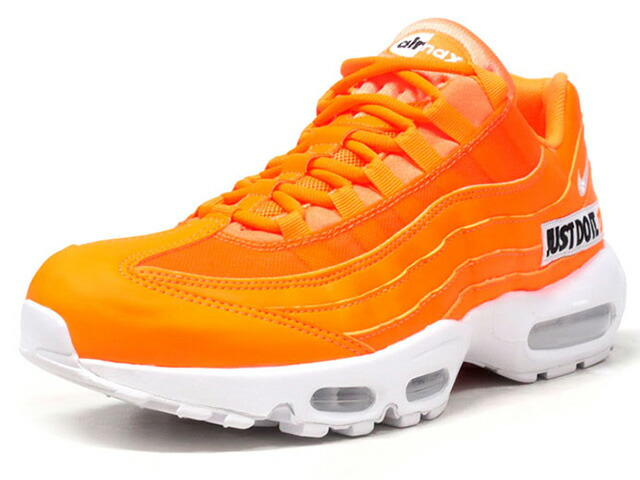 """NIKE AIR MAX 95 SE """"JUST DO IT PACK"""" """"LIMITED EDITION for NSW""""  ORG/WHT/BLK (AV6246-800)"""