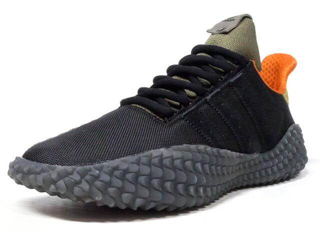 "adidas KAMANDA BODEGA ""BODEGA"" ""LIMITED EDITION for CONSORTIUM""  BLK/ORG/OLV/GUM (BB9243)"
