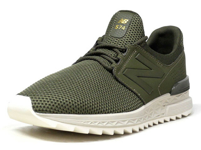 "new balance MS574 ""LIMITED EDITION""  DUO (MS574 DUO)"
