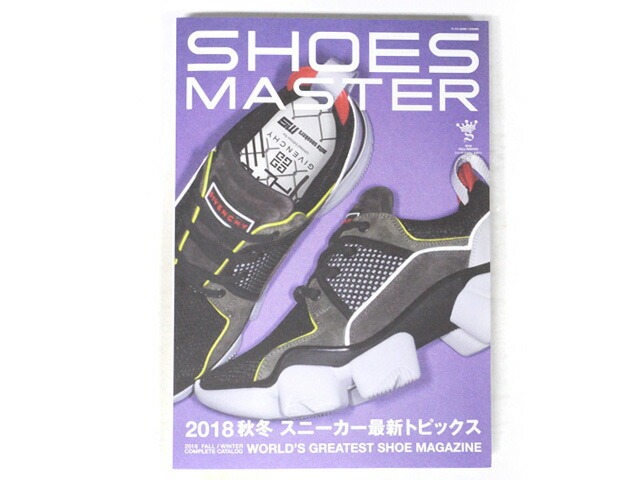 GOODS SHOES MASTER VOL.30 2018 FALL/WINTER   (Shoes-master-30)