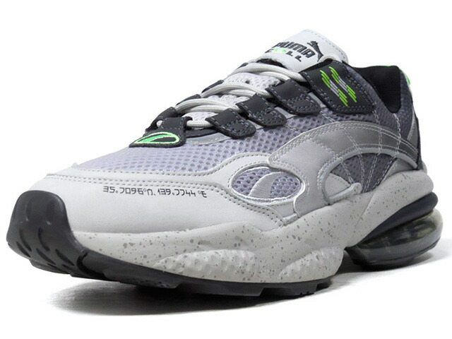 """Puma CELL VENOM """"STEALTH"""" """"mita sneakers""""  GRY/SLV/L.GRN (370339-01)"""