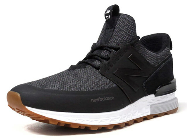 "new balance MS574 ""LIMITED EDITION""  DTB (MS574 DTB)"