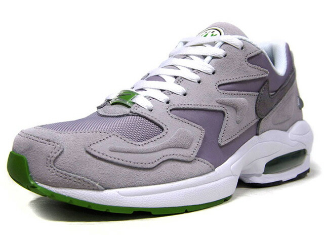 "NIKE AIR MAX2 LIGHT LX ""LIMITED EDITION for NSW""  ATMOSPHERE GREY/GUNSMOKE/GRIS ATMOSPHERE (CI1672-001)"