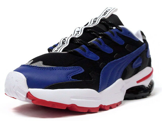 "Puma CELL ALIEN ""KARL LAGERFELD"" ""LIMITED EDITION for LIFESTYLE""  BLU/BLK/WHT/RED (370583-01)"