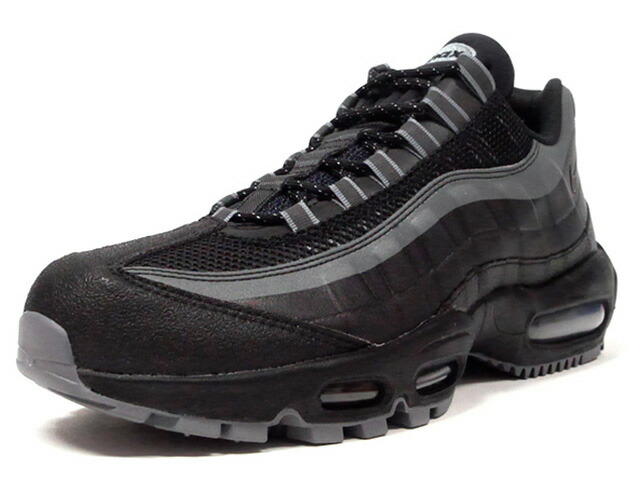 "NIKE AIR MAX 95 UTILITY ""LIMITED EDITION for NSW""  BLACK/COOL GREY (BQ5616-001)"