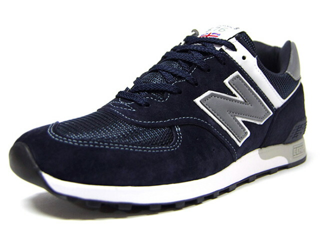 "new balance M576 ""made in ENGLAND"" ""LIMITED EDITION""  PMN (M576 PMN)"