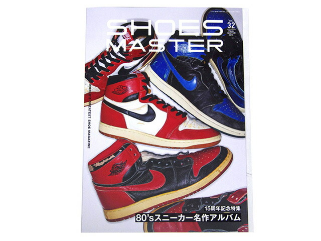 "GOODS SHOES MASTER VOL.32 2019 FALL/WINTER ""SHOES MASTER 15th ANNIVERSARY""   (Shoes-master-32)"